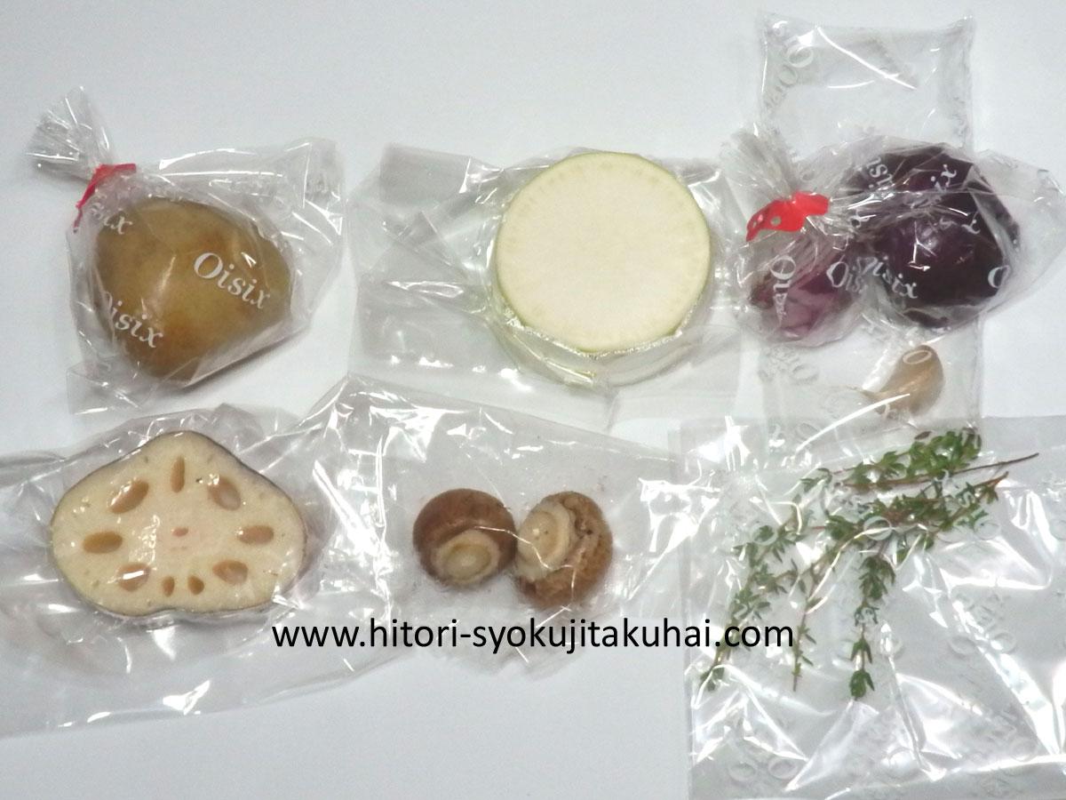 キットオイシックス・根菜グリルサラダの材料