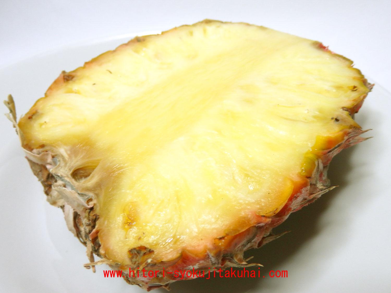 オイシックス:芯までまるごと はちみつパイナップル