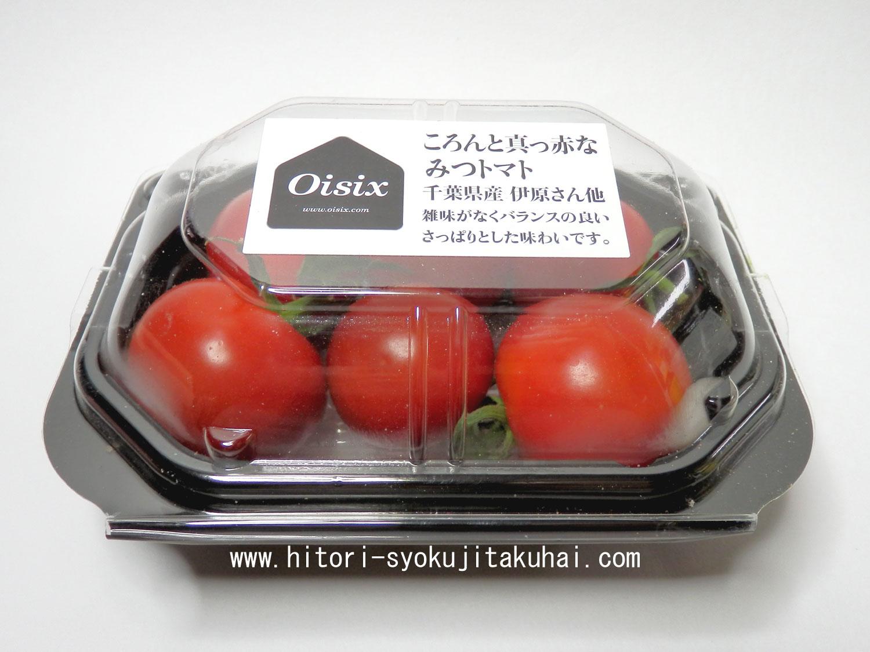 オイシックス:ころんと真っ赤なみつトマト